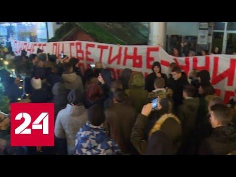 Вучич отказался от поездки в Черногорию после консультаций с патриархом - Россия 24