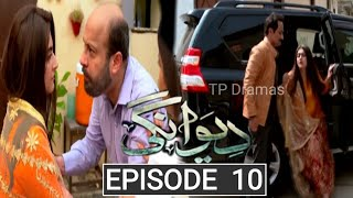 Deewangi Episode 10 || Deewangi Episode 11 Promo || Deewangi Episode 10 Review