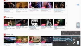 Как скачать музыку и видео из Интернета на компьютер и другие устройства с PiceaHub(PiceaHub - самый простой и удобный загрузчик музыки и видео. Просто перетащите видео и музыку из Интернета прямо..., 2013-11-27T09:18:36.000Z)