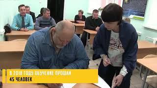 Курсы в учебном центре СТАН