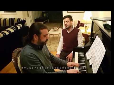 Kyriakos Papadopoulos - Dimitris Avramopoulos (Kapote Tha Deis )