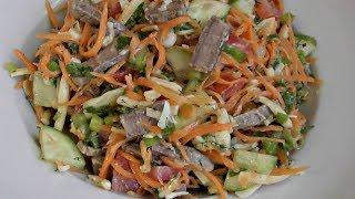Салат «Цветик - семицветик» с морковью по - корейски