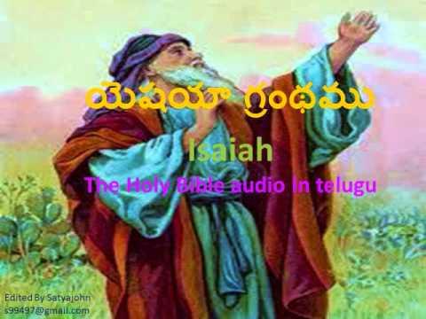 Isaiah (యెషయా గ్రంథము)_ The Bible audio in telugu.wmv