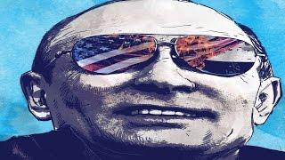 Как Путин имеет США. Говорят американцы