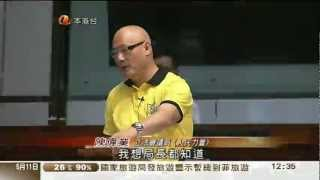 Legco 詹培忠提議老鼠拉布辭職 2012-5-11