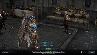 Lost Ark - Продолжаем исследовать мир игры