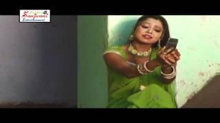Bhojpuri Full Remix Song | Aho raja jani ab nahi mani | Radheshyam Yadav
