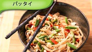 パッタイ Pad Thai Noodles
