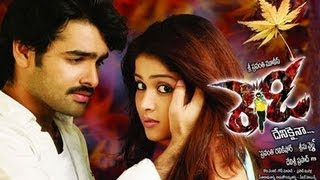 Ready (రెడీ) Telugu Movie Full Songs Jukebox || Ram, Genelia