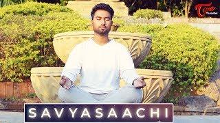 Savyasaachi | Telugu Short Film 2018 | By Vamsi Boddu - TeluguOneTV