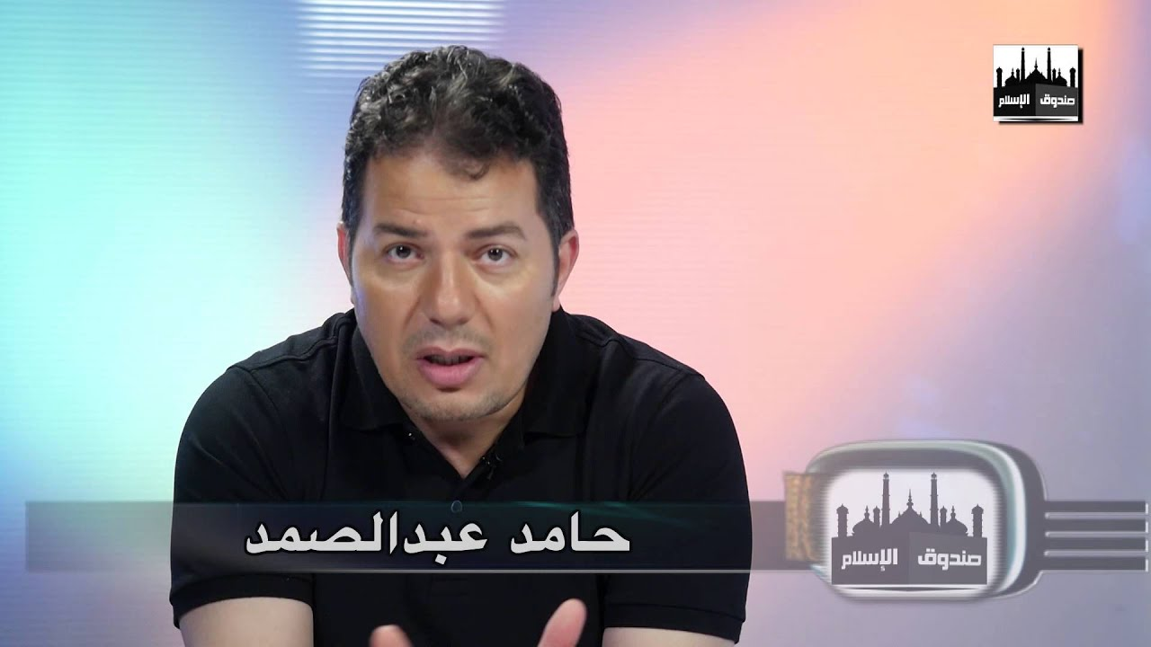 Episode 23 صندوق الإسلام 23 أكذوبة مصحف عثمان في القاهرة
