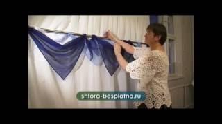 видео Простой способ сшить шторы и ламбрекен из вуали на кухню своими руками