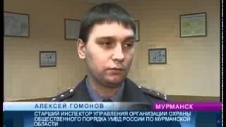 Теория и практика  Сотрудники УМВД по Мурманской области регулярно проходят обучение