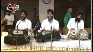 Bhai Davinder Singh Ji - Apni Mehar Kar from Ragga Music - 9868019033