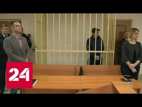 Агрессивный водитель из Нижневартовска получил 2 года условно за нападение на журналистов - Россия…