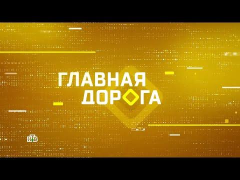 Телевидение о TRAVEL123. Передача НТВ
