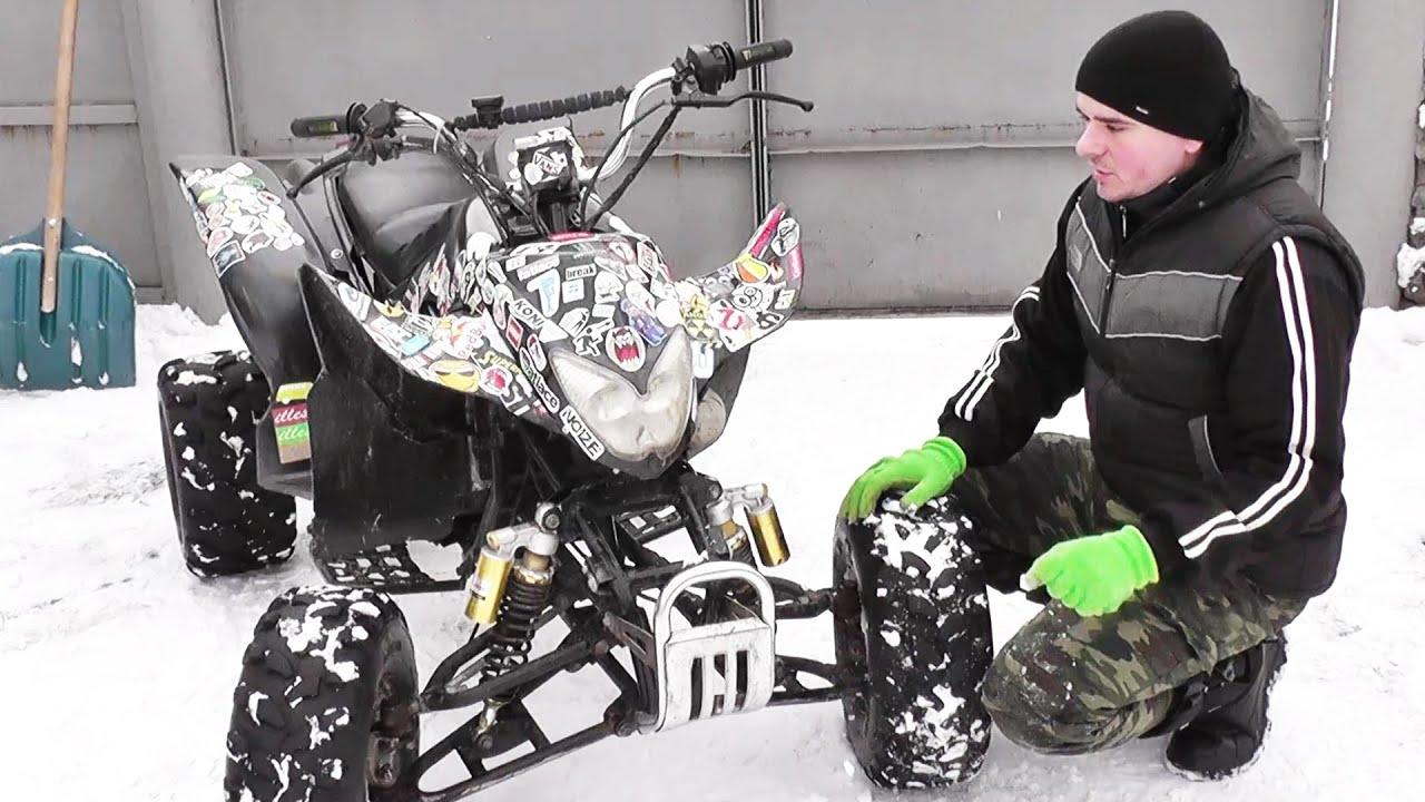 Квадроцикл амфибия из Китая - YouTube