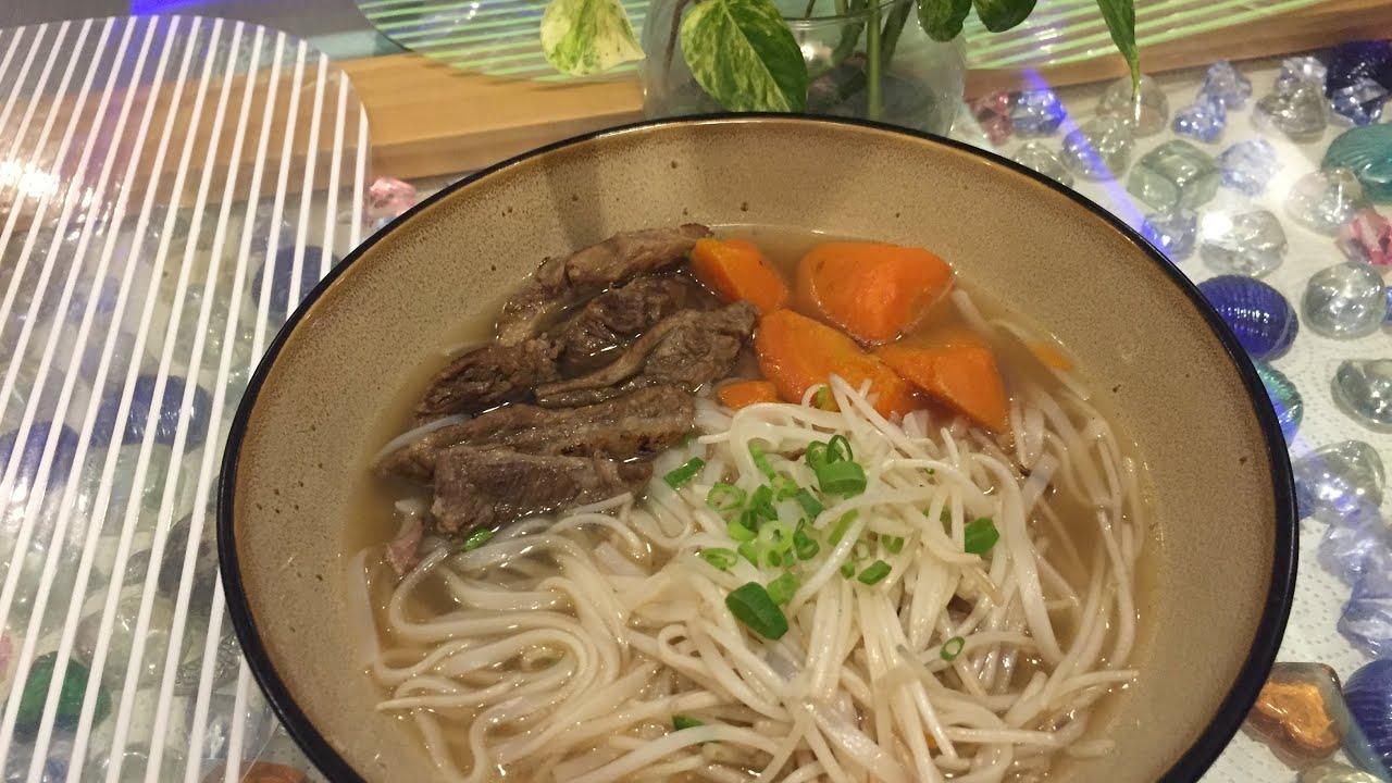 牛肋條湯河(越南風味) - 無聊廚佬 - YouTube