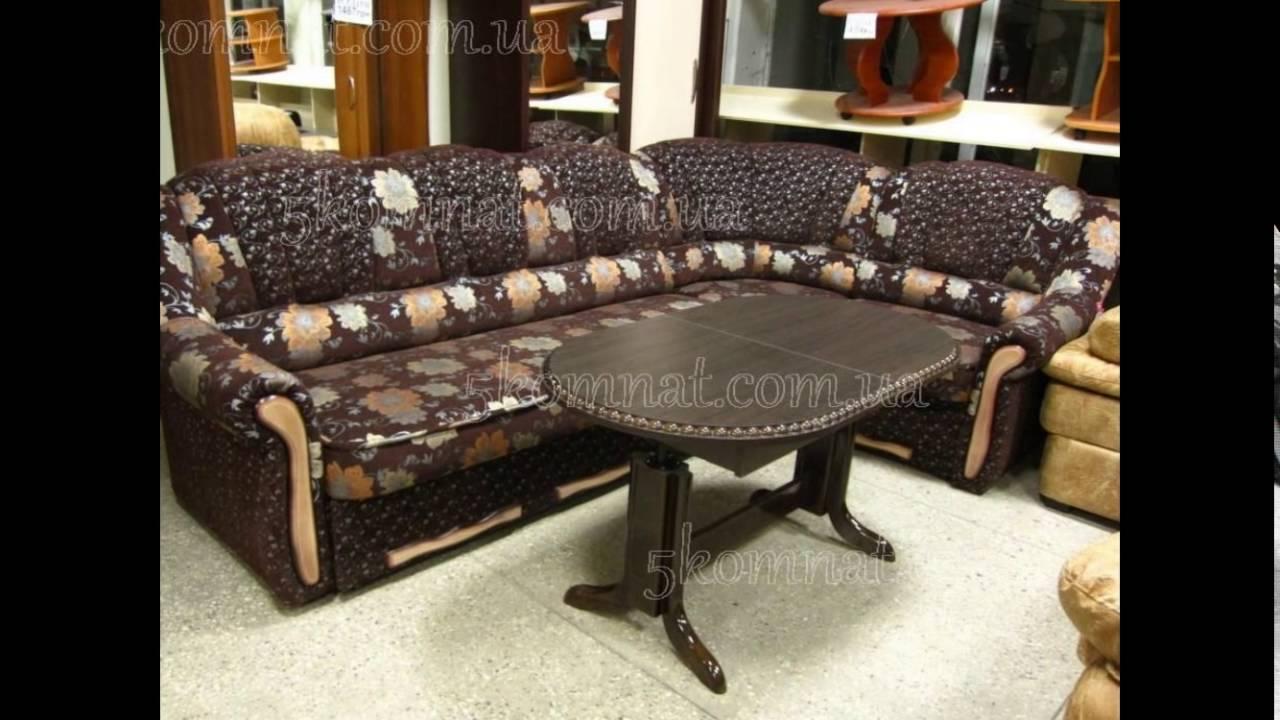4 янв 2017. Мебель на заказ в городе кривой рог телефон: 098-285-91-19.