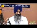 25th AGSS 2016:  Raag Gauri Mala Bhai Kuldeep Singh Ji Hajoori Ragi Shri Darbar Sahib Asr