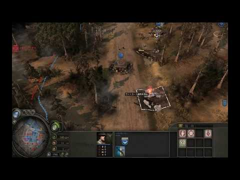 【CoH】Company of Heroes プレイ動画7【hochwald fun club】