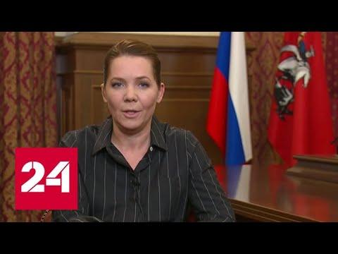 Решение о продлении выходных будет принято в конце следующей недели - Россия 24