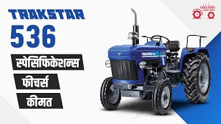 Trakstar 536 Tractor Price in India | 536 Tractor Features, Review