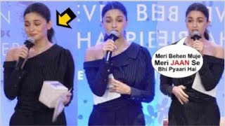 Alia Bhatt Starts CRYING Wen Asked About SISTER Shaheen Bhatt At A Book Launch