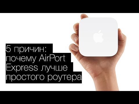 How to Soft Reset an Apple Airport Extreme or Apple Time Capsule .