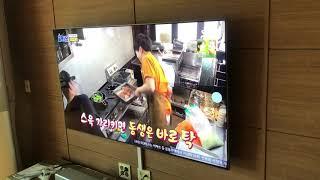 삼성 QLED TV 고장 증상 (구입 2개월째)