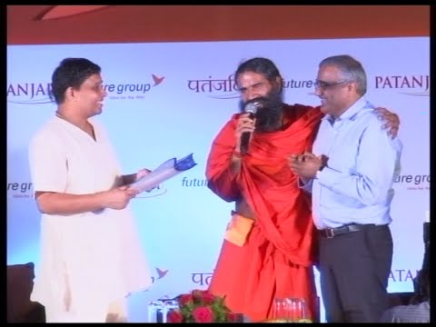 Patanjali Ayurveda Partners with Future Group (Big Bazaar) | 12 Oct 2015 (Part 1)