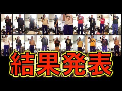 【1,000万円支払い!?】1年間右腕筋トレの結果発表!
