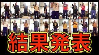 【1,000万円支払い!?】1年間右腕筋トレの結果発表! thumbnail