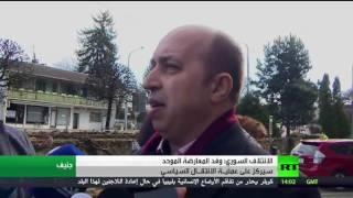 الائتلاف السوري: وفد المعارضة الموحد سيركز على عمليـة الانتقـال السياسي