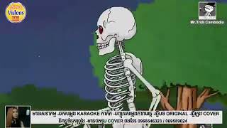 រឿង ខ្មោចរត់ប្រណាំង ( តុក្តានិយាយខ្មែរ ), កំប្លែងៗ , ghost ricing Funny video