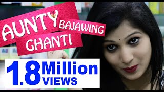 Mukhauta | Episode 2 | Carnal | Original Web Series 2018 | Ridheema Tiwari | Tarun Khanna
