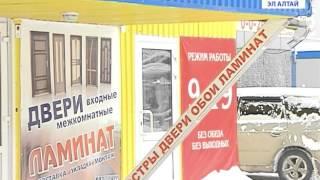 видео ПОСТАНОВЛЕНИЕ о возбуждении исполнительного производства | УФССП России по Тверской области