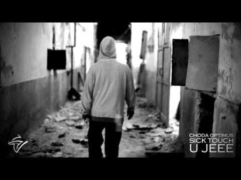 Choda Optimus - U Jee (Instrumental)