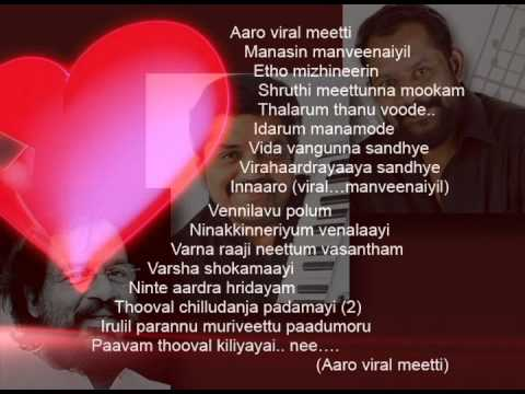 Aaro viral meetti Cover