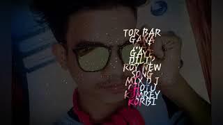 Gambar cover Tor bar gana mai gaye dilip roy new song Mix by dj chotu korbi