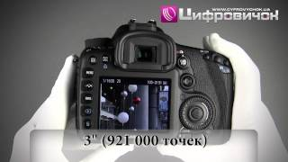 Видеообзор Canon EOS 7D(Видеообзор Canon EOS 7D от компании Цифровичок http://www.cyfrovychok.ua/Canon-EOS-7D.html., 2012-12-13T13:16:57.000Z)