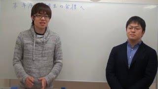 叡学舎・叡学会(株)合格の天使が誇る東大理三合格、東大理二トップ合格...