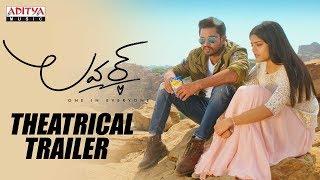 Lover Theatrical Trailer | Raj Tarun, Riddhi Kumar | Annish Krishna | Dil Raju