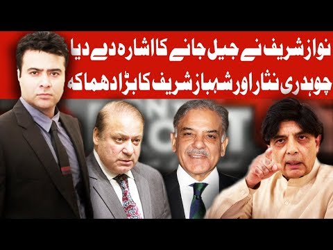 On The Front With Kamran Shahid - 2 April 2018 - Dunya News