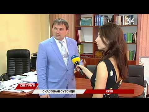 34 телеканал: Почему украинцы теряют субсидии и как их вернуть