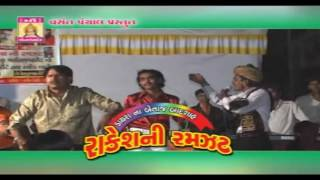 Tame Eva Malakma Laijavo Raj || Gujarati DJ Garba Songs | Rakesh Barot | Navratri Hits