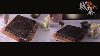 新疆式維穩、扮恐怖主義 - 12/08/19 「三不館」長版本