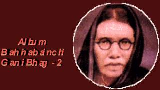 Are Sansar Sansar ( Bahinabainchi Gaani ) Part - 2
