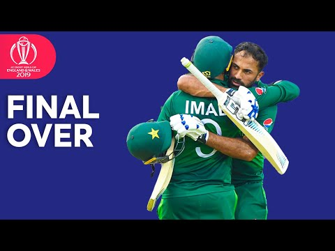 Pakistan's Tense Final Over v Afghanistan | Afghanistan vs Pakistan | ICC Cricket World Cup 2019