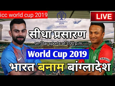 live---icc-world-cup-2019-live-score,-india-vs-bangladesh-live-cricket-match-highlights-today